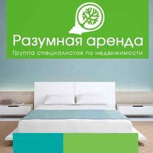 Аренда квартир и офисов Выползово