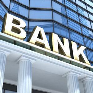 Банки Выползово