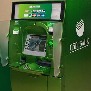 Банкоматы Выползово