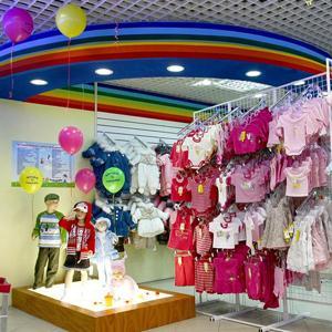 Детские магазины Выползово