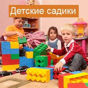 Детские сады Выползово