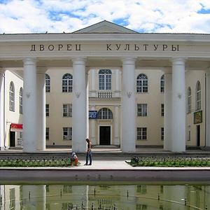 Дворцы и дома культуры Выползово