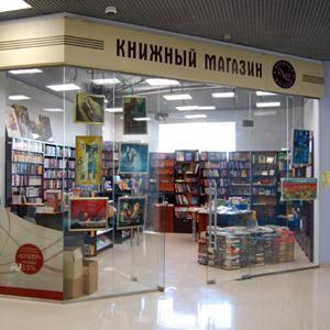 Книжные магазины Выползово