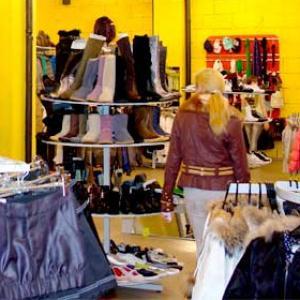 Магазины одежды и обуви Выползово