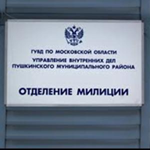 Отделения полиции Выползово