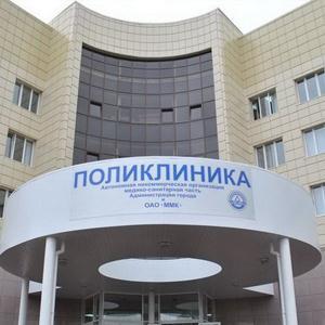 Поликлиники Выползово