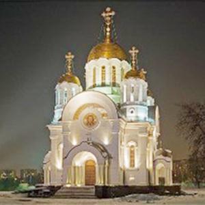 Религиозные учреждения Выползово