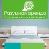 Аренда квартир и офисов в Выползово