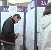 Центры занятости в Выползово