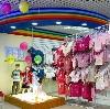 Детские магазины в Выползово