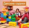 Детские сады в Выползово