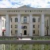 Дворцы и дома культуры в Выползово