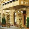 Гостиницы в Выползово