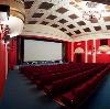 Кинотеатры в Выползово
