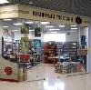 Книжные магазины в Выползово