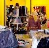 Магазины одежды и обуви в Выползово