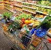 Магазины продуктов в Выползово