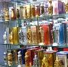 Парфюмерные магазины в Выползово
