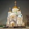 Религиозные учреждения в Выползово