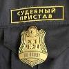 Судебные приставы в Выползово