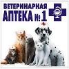 Ветеринарные аптеки в Выползово