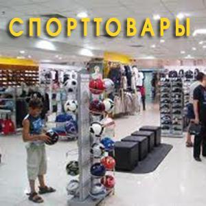 Спортивные магазины Выползово