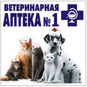 Ветеринарные аптеки Выползово